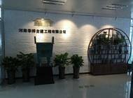 河南华祥古建工程有限公司企业形象