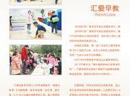 郑州市西克思职业培训学校企业形象