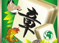 河南省叫章麻雀科技有限公司企业形象