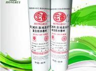 高分子(聚乙烯丙綸)防水卷材企業形象