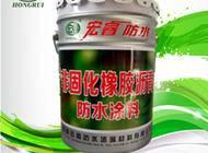 非固化橡胶沥青防水涂料企业形象