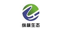 河南纵横生态环境股份有限公司