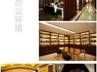 杭州畅达园林有限公司企业形象