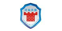 河南天祺信息安全技术有限公司