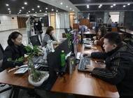 河南金象客运信息服务有限公司企业形象