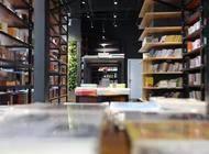 书籍、咖啡企业形象