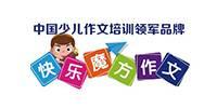 郑州文阳教育信息咨询有限公司