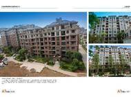 驻马店鹏宇国际城(C地块)工程建设项目企业形象