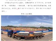 湖南衡阳白沙富士康项目(在建)企业形象