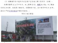 湖南衡阳松木经济开发区棚户区改造二期工程项目(在建)企业形象
