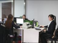 河南飞洋建设工程咨询有限公司企业形象