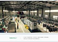 河南尚达洗涤服务有限公司企业形象