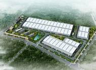装配式建筑工厂企业形象