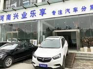 河南兴业乐享汽车服务有限公司企业形象