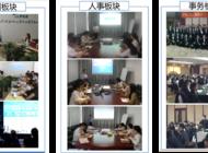 漯河碧桂园置业有限公司企业形象