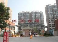 三门峡锦江公寓企业形象