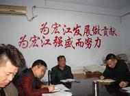 河南宏江房地产开发有限责任公司企业形象