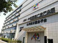 郑州维天意信息技术有限公司企业形象