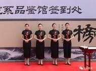 福州泰禾物业管理有限公司郑州分公司企业形象