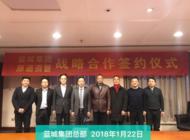 河南原道资产管理有限公司企业形象