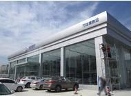 北京现代4S店企业形象