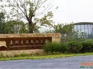 郑东新区象湖生态工程设计方案企业形象