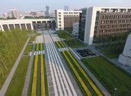 郑州市商品交易所景观工程企业形象