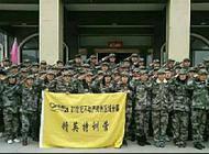 郑州市大山房地产经纪有限公司企业形象
