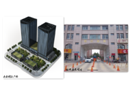泰宏国际广场企业形象