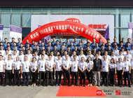 河南迪汇新能源汽车销售服务有限公司企业形象