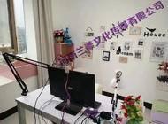河南兰漾文化传媒有限公司企业形象