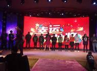 郑州瑞普生物工程有限公司企业形象