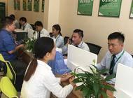 郑州房联行网络科技有限公司企业形象