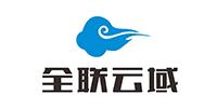 郑州全联云域大数据科技有限公司