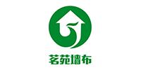 浙江茗苑纺织品有限公司