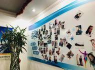 郑州动点电子科技有限公司企业形象