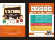 河南记忆公社教育信息咨询有限公司企业形象