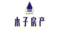 河南木子房地产营销策划有限公司
