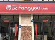 郑州世源房地产营销策划有限公司企业形象