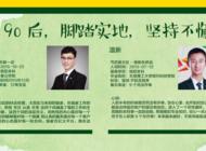 郑州美宅房地产经纪有限公司企业形象