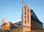 福州大学图书馆企业形象