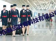 山东航旅教育企业形象
