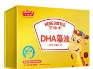 DHA藻油企业形象