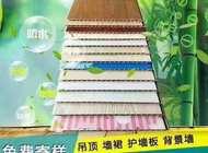 竹木纤维集成墙板企业形象