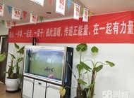 河南火速通信科技有限公司企业形象