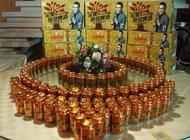 郑州金星啤酒有限公司企业形象