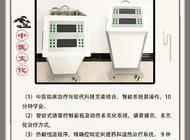 中医绿色诊疗项目企业形象