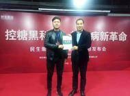 河南民尚医疗科技有限公司企业形象