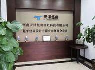 河南天泽经典建筑科技有限公司企业形象