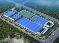 万里路桥集团高端装配产业园工程案例企业形象